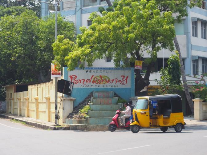 Pondichéry :  un break en Inde