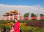 Beijing - Cité interdire