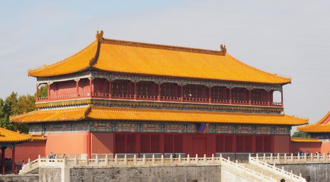 Chine : une semaine à Beijing