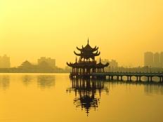 paysage-chinois-jaune