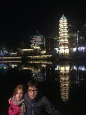 Fenghuang - Trolls de pagode