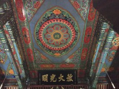 Plafond du temple de Bouddha - Leshan