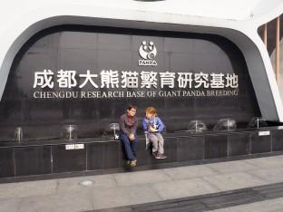 Réserve des pandas de Chengdu