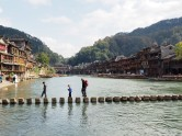 Fenghuang - les pontons