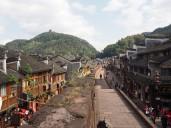 Fenghuang - murailles du centre historiques