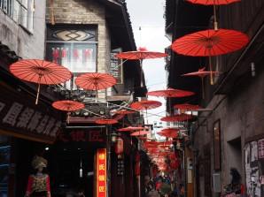 Fenghuang - ruelles