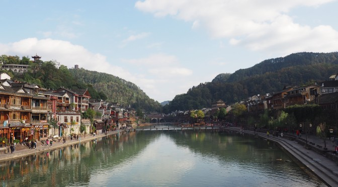 Fenghuang county – Phoenix city
