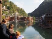 Fenghuang - la petite famille apprécie l'instant