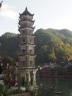 Fenghuang - Pagode