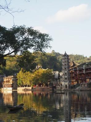 Fenghuang début d'automne