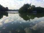 Hanoï - Pont du soleil levant