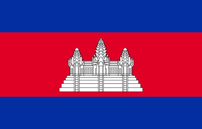 Cambodge : Notre programme sur 3 semaines