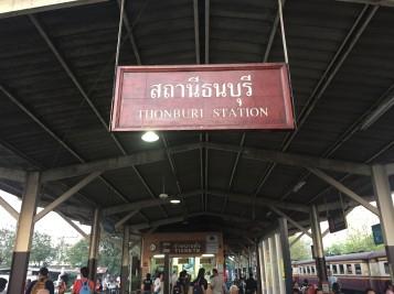 Thaïlande - kanchanaburi