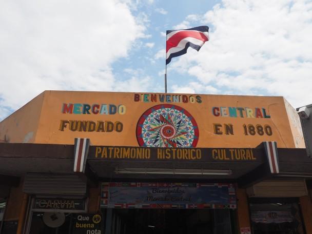 Costa Rica : San Jose