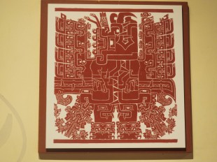 Pérou : Lima - Musée National